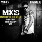 Usher vs DJ Favorite & Mr. Romano - Yeah (Mikis Mash Up) [2015]