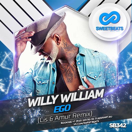 Скачать бесплатно, willy, william, ego (DJ Amice, remix )
