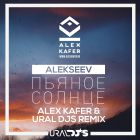 Alekseev - ������ ������ (Alex Kafer & Ural DJs Remix; Sax Version) [2016]