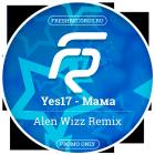 Yes17 - ���� (Alen Wizz Remix) [2016]
