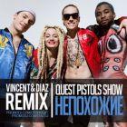 Quest Pistols Show - ��������� (Vincent & Diaz Remix) [2016]