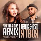 Artik & Asti - � ���� (Vincent & Diaz Remix) [2016]
