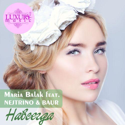 Maria Balak feat Nejtrino & Baur - Навсегда