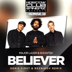 Major Lazer & Showtek - Believer