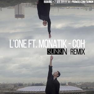 L'One feat. Monatik - Сон (Slinkin Remix) [2016]