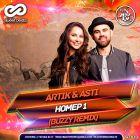 Artik & Asti - Номер 1 (Buzzy Remix); Smash & Vengerov - Love & Pride (Dj Abramov Remix) [2017]