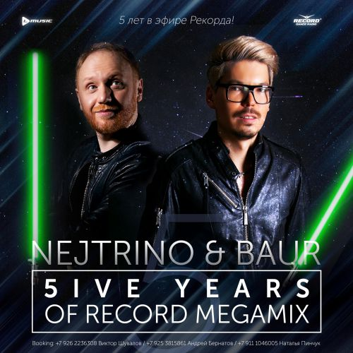 NEJTRINO & BAUR - 5IVE YEARS Of Record Megamix