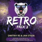 Сartoon People - Retro Pack 2 (Dmitriy Rs & Jan Steen Reboot) [2017]