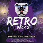 Сartoon People - Retro Pack 2 (Dmitriy Rs & Jan Steen Reboot) [2017]