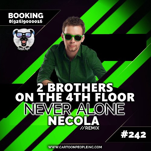 Future house 2 brothers on the 4th floor never alone for Fourth floor records