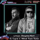 Lel'Mezh - Отпусти меня (Dj Kapral & Mikhail Rado Remix) [2017]