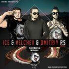 Faithless - Insomnia (Ice & Velchev & Dmitriy Rs Remix) [2017]