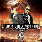 Guru Josh Project - Infinity (DJ Savin & Alex Pushkarev Remix) [2017]