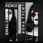 Emal - #Онатусит (Sad Panda & Stanislav Shik Remix) [2017]