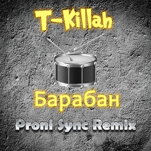 T-Killah - Барабан (Proni Sync Remix) [2017]