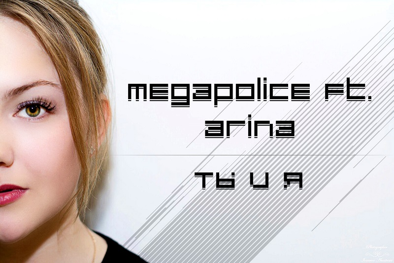 Megapolice ft. Arina - Ты и я [2017]