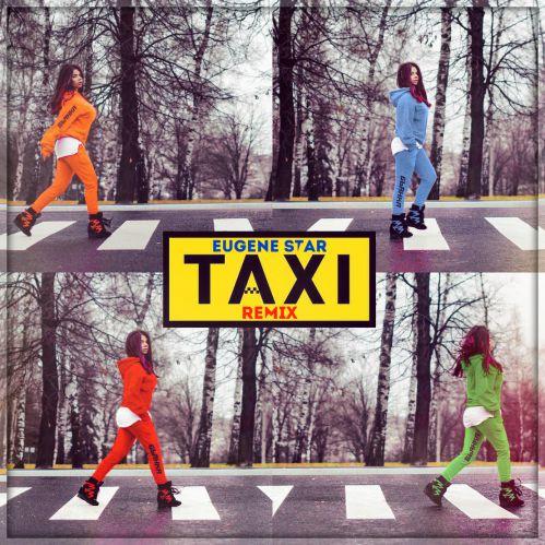 Бьянка - Желтое Taxi (Eugene Star Remix) [2017]