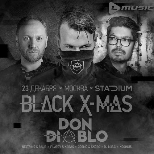 Nejtrino & Baur - Record Black X-Mas 2017