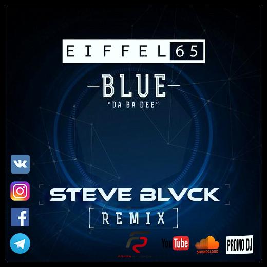 Eiffel 65 - Blue (Da Ba Dee) (Steve Blvck Remix) [Clean] mp3