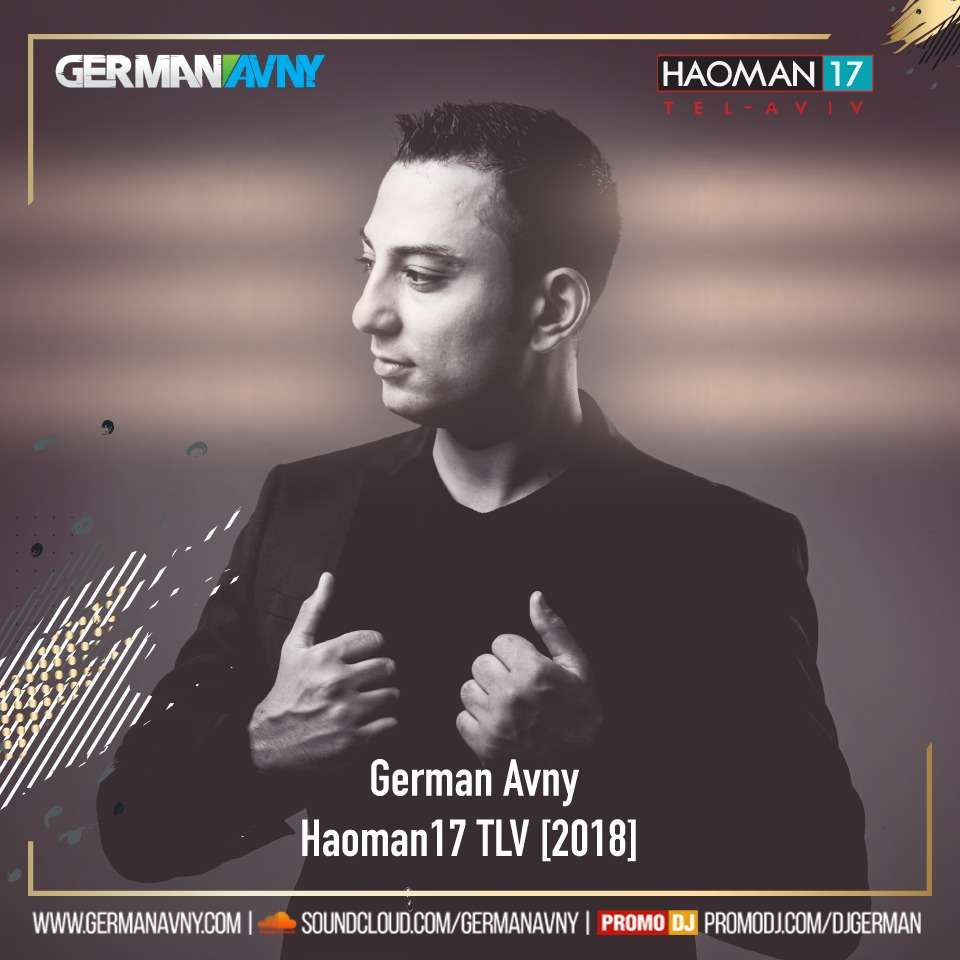 German Avny - Haoman 17