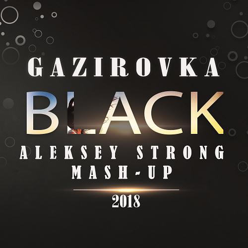 Gazirovka & Eugene Star vs Tim Gorgeous - Black (Aleksey Strong Mashup) [2018]