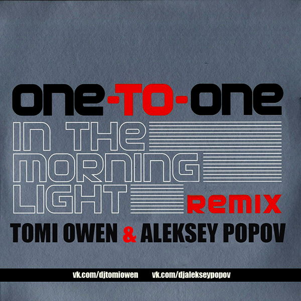 One To One - In The Morning Light (Tomi Owen & Aleksey Popov Remix) [2018]