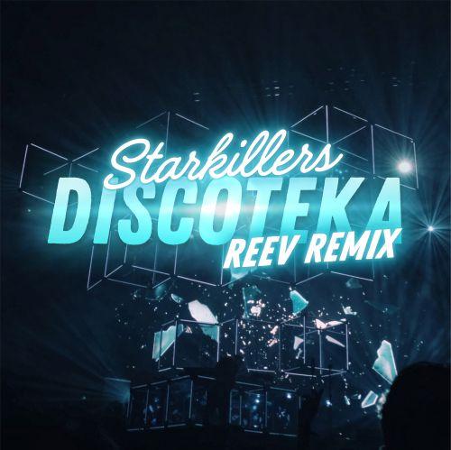 Starkillers - Discoteka (Reev Remix) [2018]