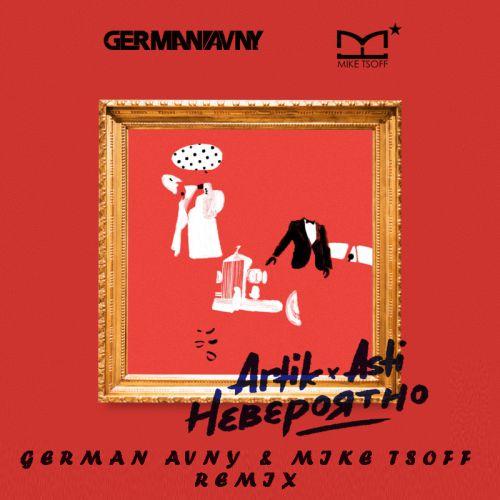 Artik & Asti - Невероятно (German Avny & Mike Tsoff Radio Edit)