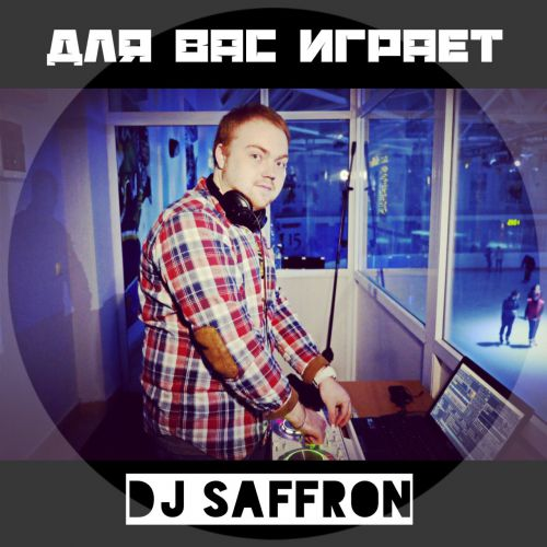 Dj Saffron - Crazy Swag (Promo Mix) (2018)