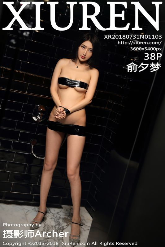 No1103 Yu Xi Meng
