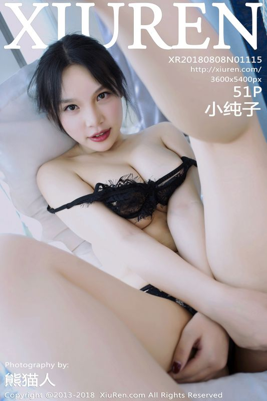 No1115 Xiao Chun Zi