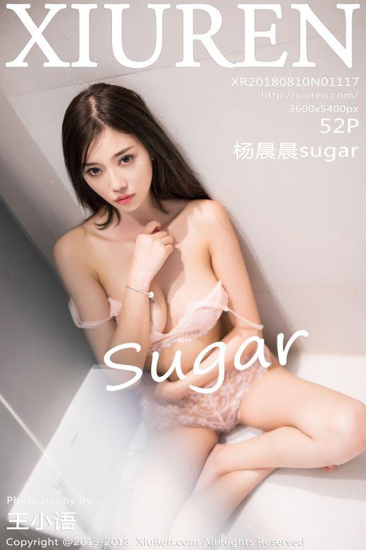 No1117 Yang Chen Chen