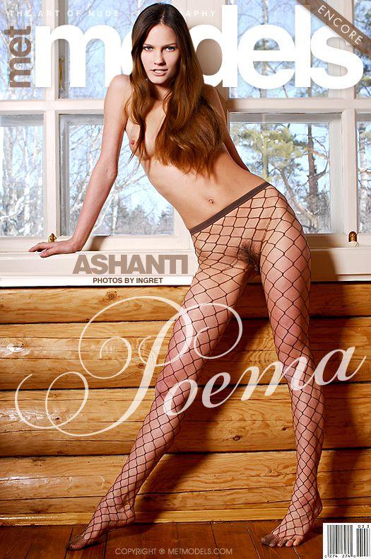 Ashanti - Poema (x71)