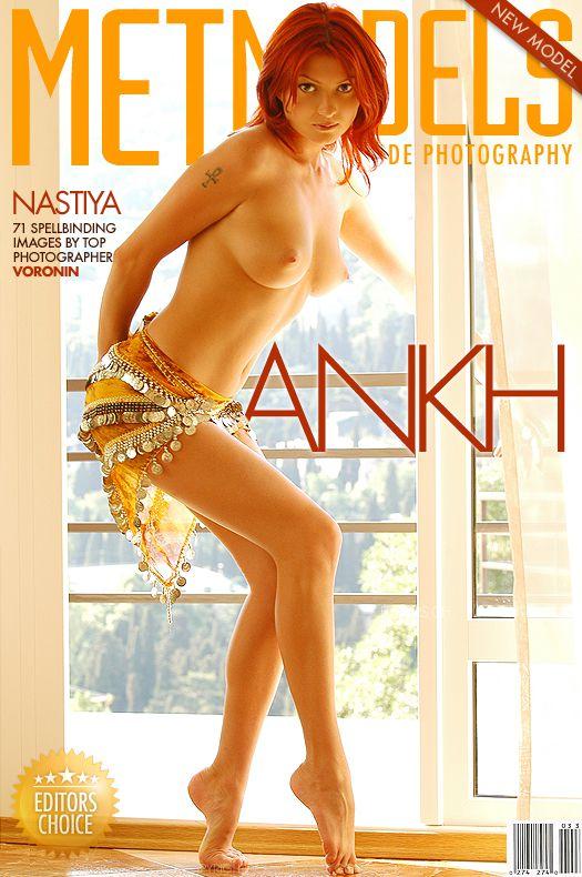 Nastiya - Ankh (x77)