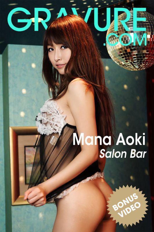 Mana Aoki - Salon Bar