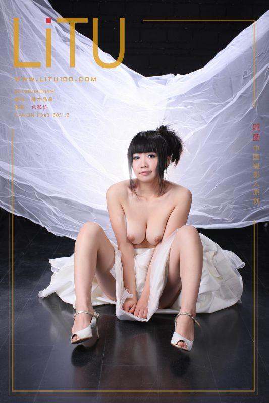 Jing Jing-4 (x26)