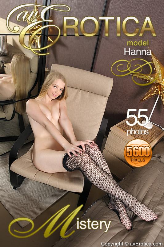 Hanna - Mistery (x55) 5616px