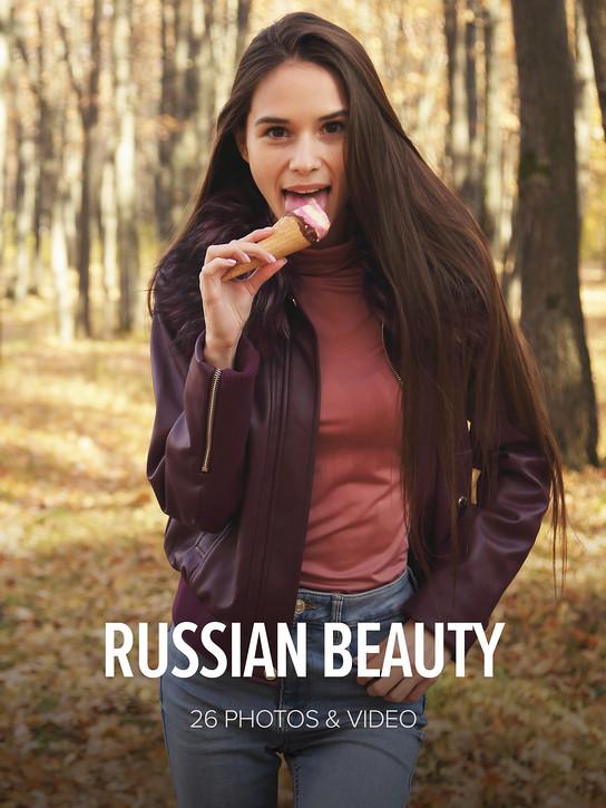 Leona Mia - Russian Beauty - x26 - 5760px - Oct 24, 2018