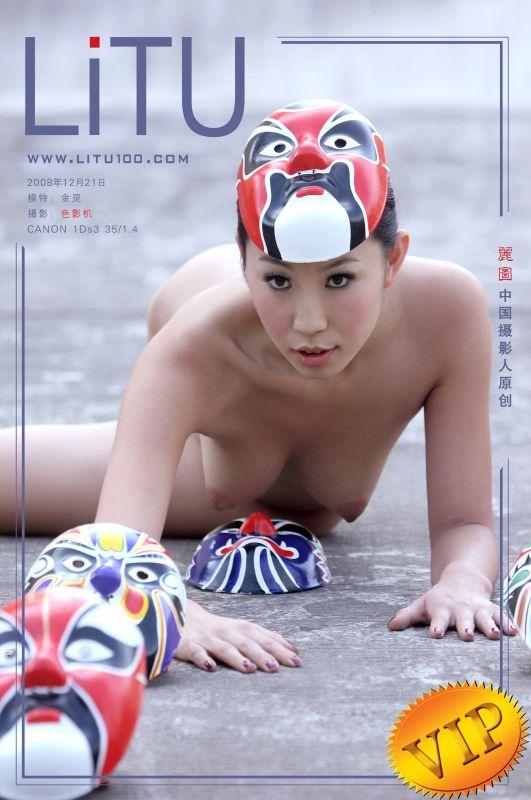 Jin Ling-1 (x35)