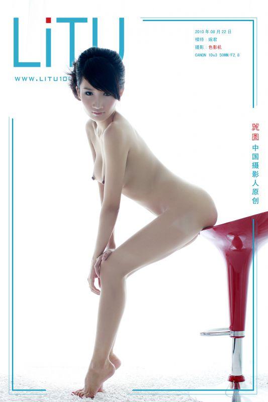 Wan Jun-1 (x37)