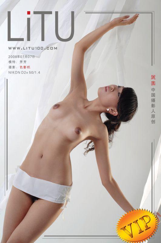 Fang Fang-4 (x48)