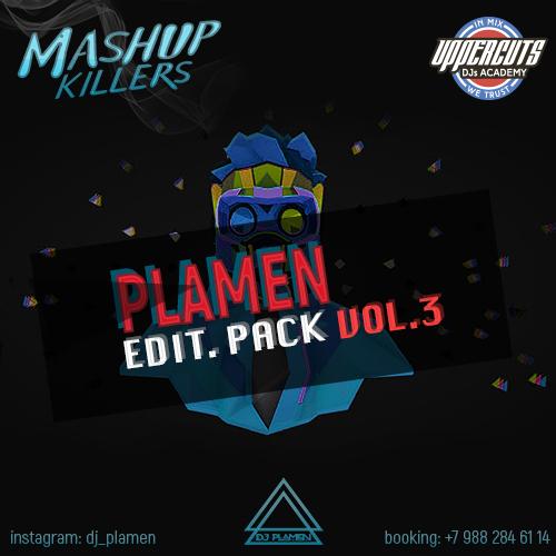 84 Pharaoh x UZ - Лаллипап (Plamen Edit) mp3