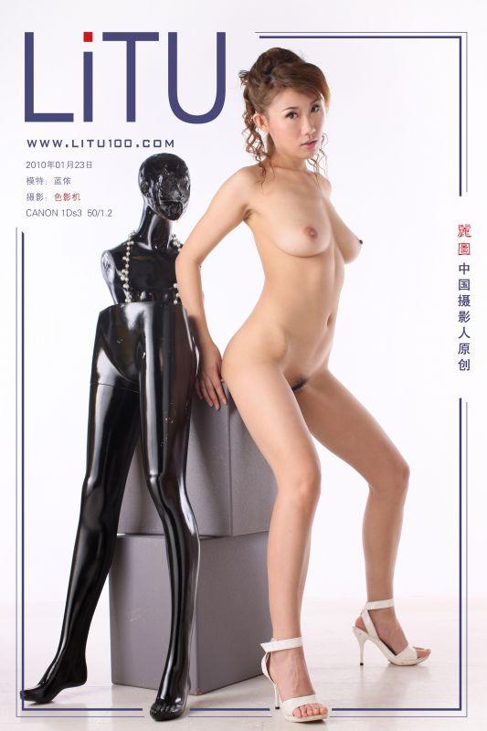Lan Yi-5 (x39)