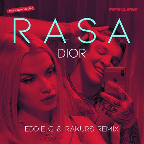 Rasa - Dior (Eddie G & Rakurs Remix) [2018]