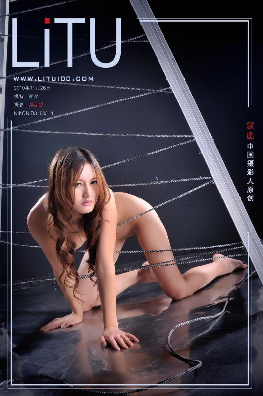 Yan Xi-1 (x50)