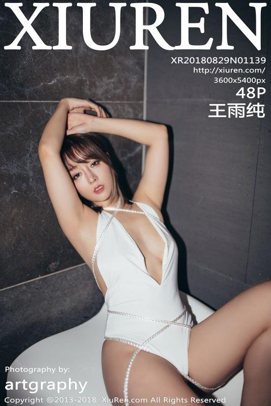 No1139 Wang Yu Chun
