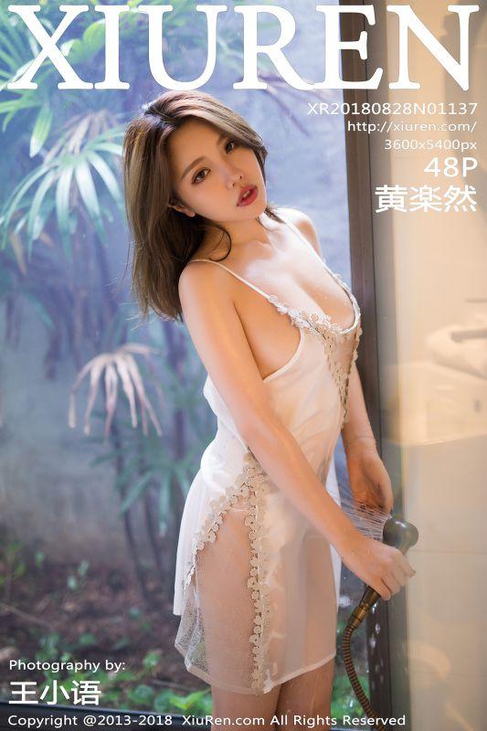 No1137 Huang Le Ran