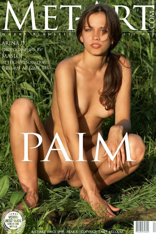 Arina D - Paim - by Dmitry Maslof (2008-08-22)