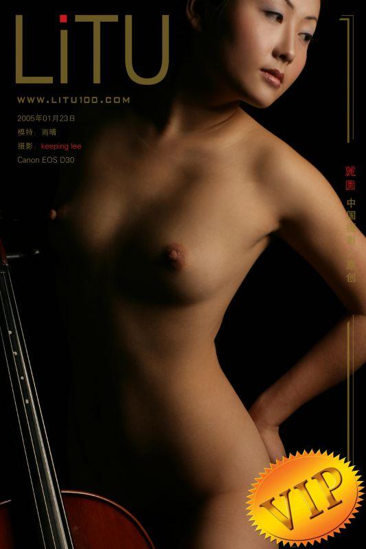 Yu Qing 1 (x66)