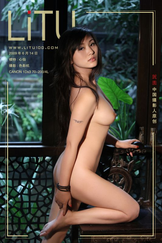 Xin Yi - 1 (x26)